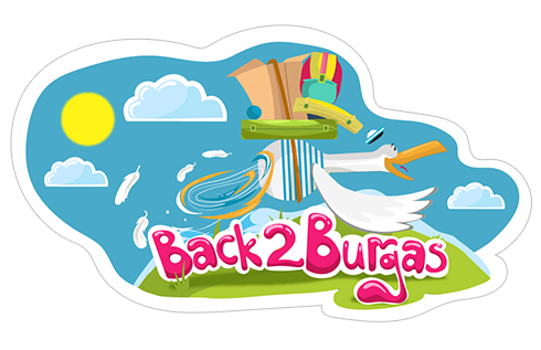 Стикеры Burgas City Stickers