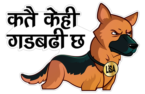 Cтикер «50 Years of Nepal Police Dogs» #10