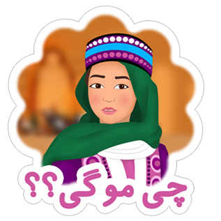 «Afghanistan 2.0» sticker #3