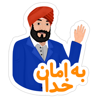 «Afghanistan 2.0» sticker #10