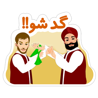«Afghanistan 2.0» sticker #11