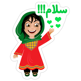 «Afghanistan 2.0» sticker #12