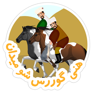 «Afghanistan 2.0» sticker #30