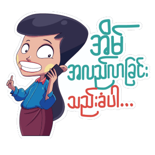 «Let's overcome this together!» sticker #11