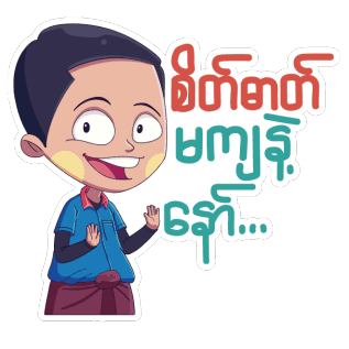 «Let's overcome this together!» sticker #16