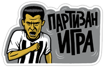 FK Partizan - Official Sticker Pack sticker 1