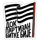 FK Partizan - Official Sticker Pack sticker 6