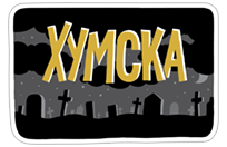FK Partizan - Official Sticker Pack sticker 7