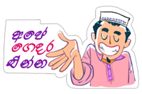 Ramadan Kareem sticker 2