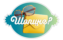 Свободно време с Postbank  sticker 5
