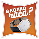 Свободно време с Postbank  sticker 8