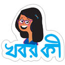 Стикер Grameenphone Emotions 20