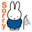 Miffy sticker 17