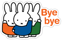 Miffy sticker 27
