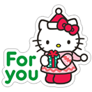 Стикер Hello Kitty Winter Holiday 5