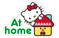 Стикер Hello Kitty Winter Holiday 25