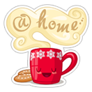 Стикер Home for Christmas 36
