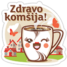 Grand kafa šoljice sticker 17