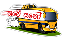 Sinhala & Tamil New Year sticker 1