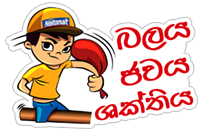 Sinhala & Tamil New Year sticker 9