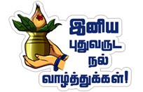 Sinhala & Tamil New Year sticker 25