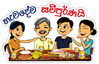 Sinhala & Tamil New Year sticker 26