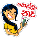 Sinhala & Tamil New Year sticker 27