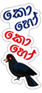 Sinhala & Tamil New Year sticker 29