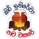 Sinhala & Tamil New Year sticker 30