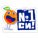 Стикер Fanta Twisted Stickers 1