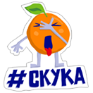 Стикер Fanta Twisted Stickers 5