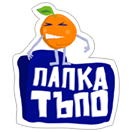 Стикер Fanta Twisted Stickers 9