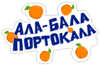 Стикер Fanta Twisted Stickers 11
