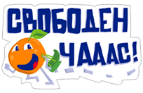 Стикер Fanta Twisted Stickers 14