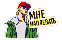 Max Barskih sticker 3