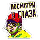 Max Barskih sticker 7