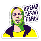Max Barskih sticker 8