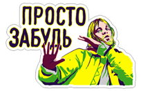 Max Barskih sticker 10