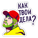 Max Barskih sticker 11