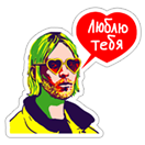 Max Barskih sticker 12