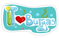 Стикер Burgas City Stickers 9