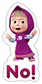 Стикер Masha and the Bear 20