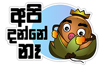 කිං Coconut sticker 8