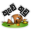 කිං Coconut sticker 9