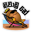කිං Coconut sticker 12