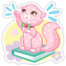 Strawberry Shortcake sticker 21