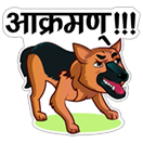 50 Years of Nepal Police Dogs sticker 3