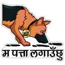 50 Years of Nepal Police Dogs sticker 9