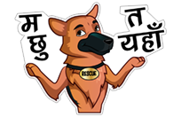 50 Years of Nepal Police Dogs sticker 14