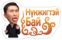 Стикер Comedy Stars in UB 3